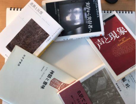フランス現代思想・入門におすすめの5冊の哲学書をわかりやすく解説!