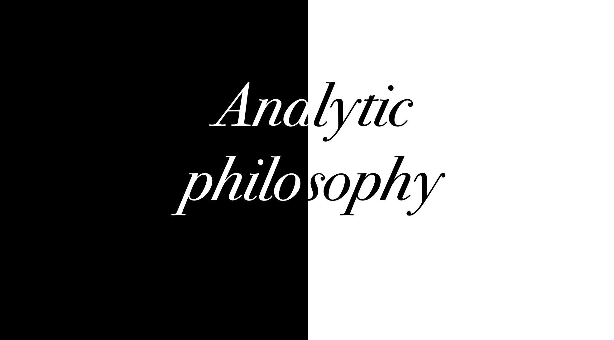 分析哲学についてわかりやすく解説!特徴・歴史・主要なテーマ