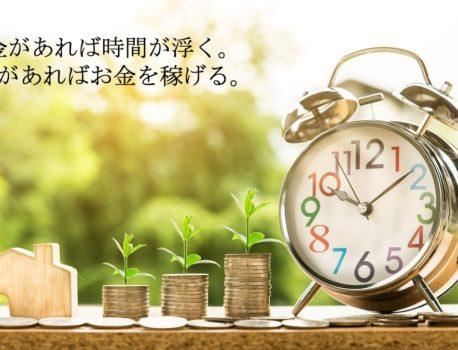 早稲田大学の給付型奨学金の貰い方〜成績の取り方・審査書類の書き方〜